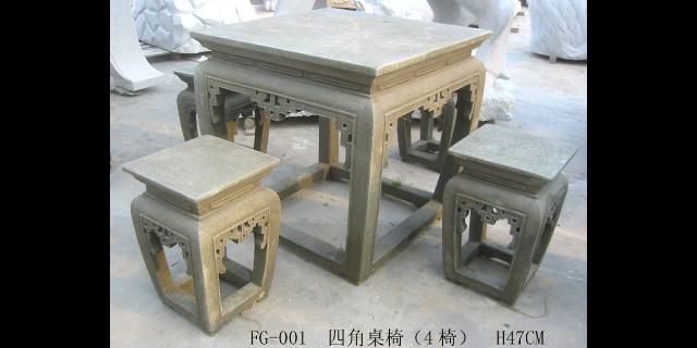 黑龙江石雕花盆加工 诚信经营「磊凯石雕供应」