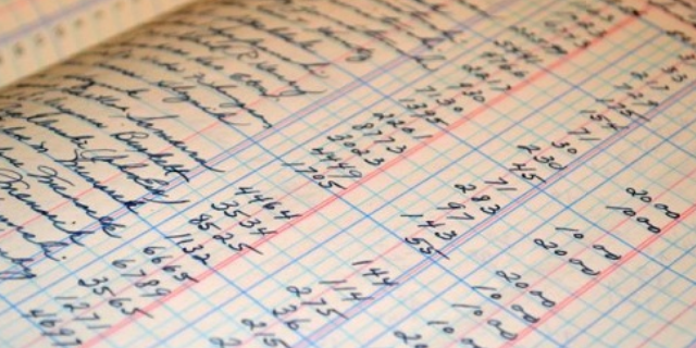 工业园区审计报告行价,审计报告