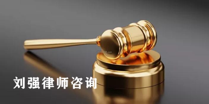 小店区辩护律师协会