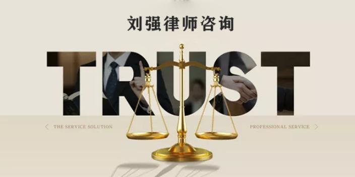 晋中刑事纠纷律师协会