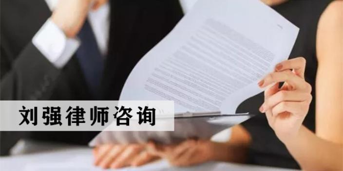 忻州债务清偿律师咨询