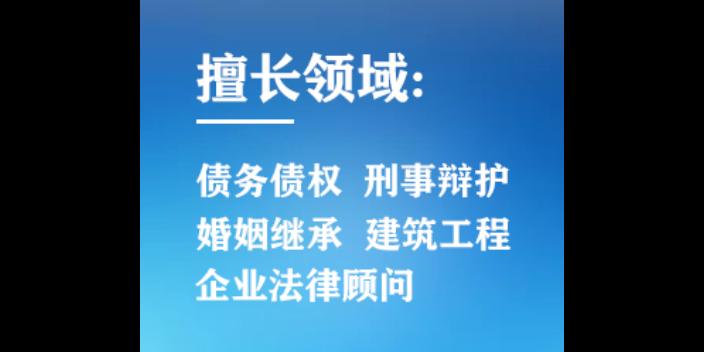 太原综合律师事务所