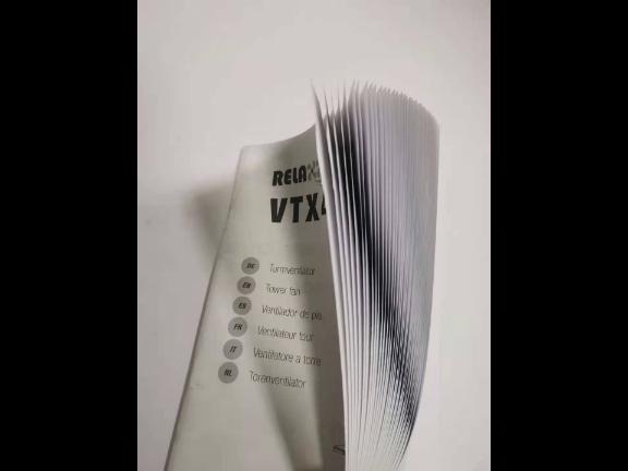 中山使用说明书工厂 灵瑞印刷包装制品厂供应