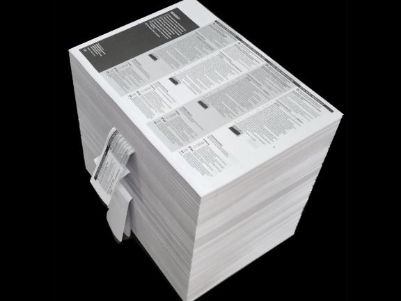 江门单色说明书定制 灵瑞印刷包装制品厂供应