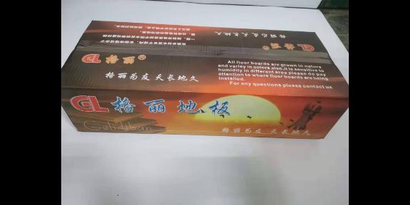 深圳墨盒彩盒訂做