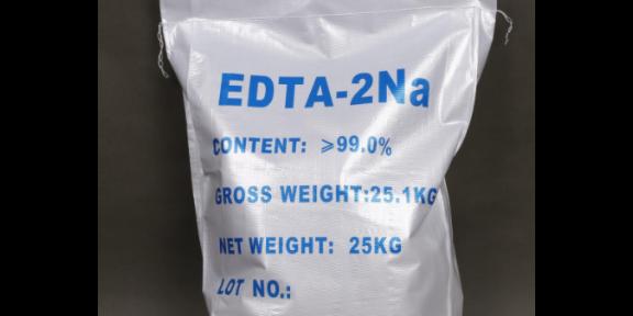 景宁EDTA酸供应