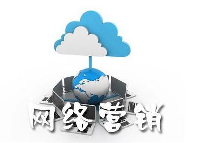 北京先进网站建设设计