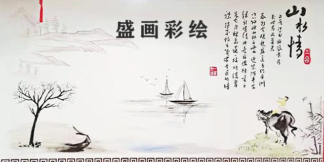 晋城工厂外墙彩绘