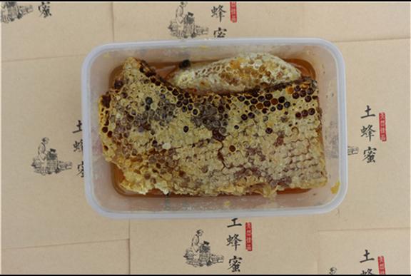 安徽蜂巢蜜订购 真诚推荐「青听驿站供应」