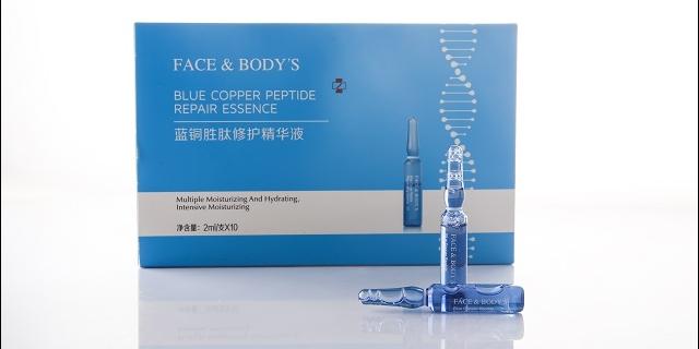 逆转肌龄蓝铜胜肽焕活精华抵御光老化,蓝铜胜肽焕活精华