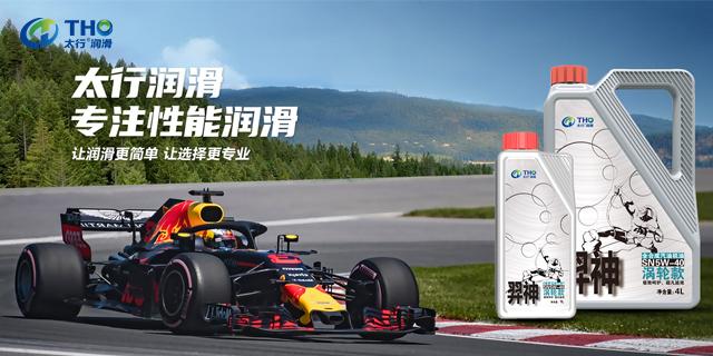 沧州空气压缩机油采购 欢迎来电 山西潞安太行润滑油供应