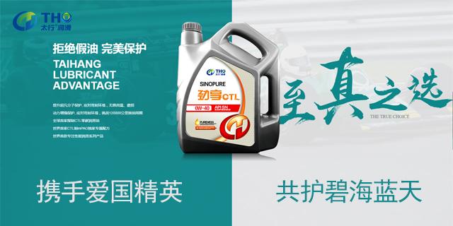 深圳全合成机油多少钱 值得信赖 山西潞安太行润滑油供应