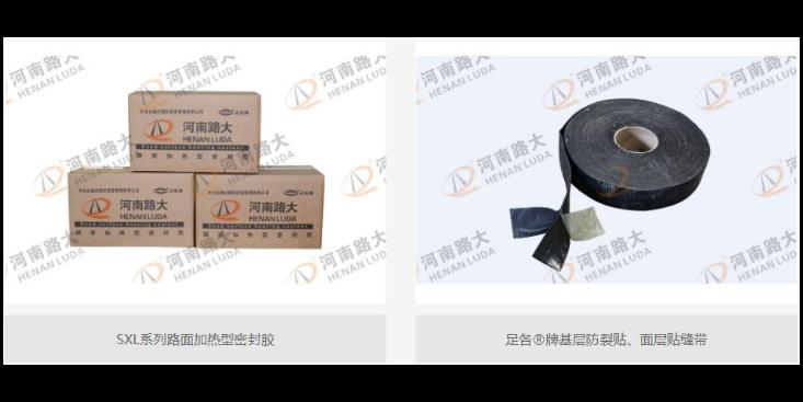 北京灌缝胶销售 河南路大公路交通科技供应