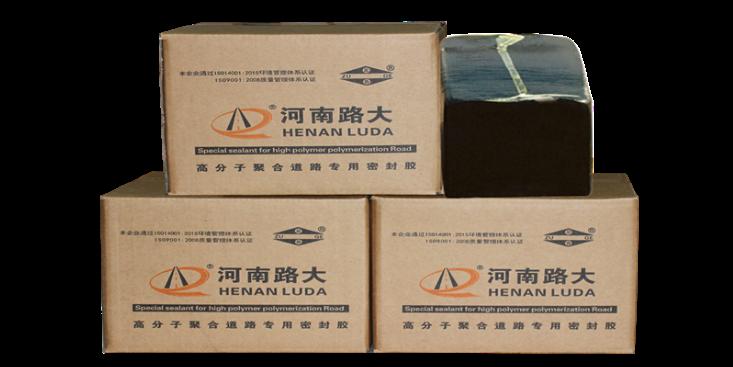 内蒙古灌缝胶品牌,灌缝胶