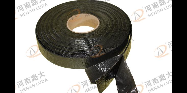 重庆路面贴缝带多少钱一米,贴缝带