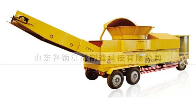 黑龙江威龙9000综合破碎机价格「鲁钢供」