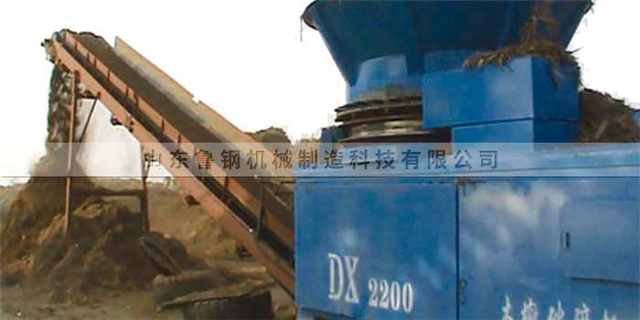 滨州小型破碎机多少钱一台 鲁钢供
