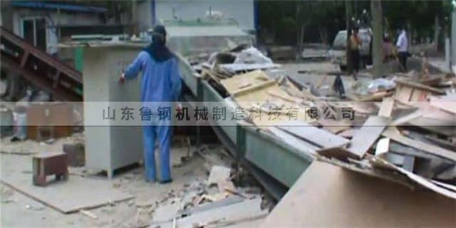 滨州锤式破碎机厂家 鲁钢供