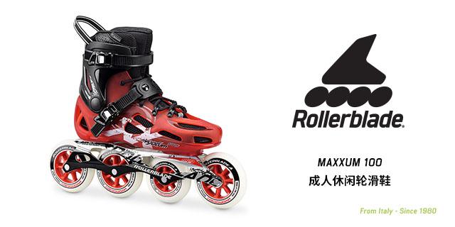 寧波STORM成人硬殼休閑輪滑鞋銷售廠家 服務為先「輪家文化傳播供應」