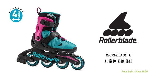 专业品牌轮滑鞋排名