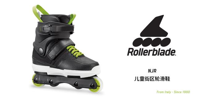 品质轮滑鞋初学轮滑 有口皆碑「轮家文化传播供应」