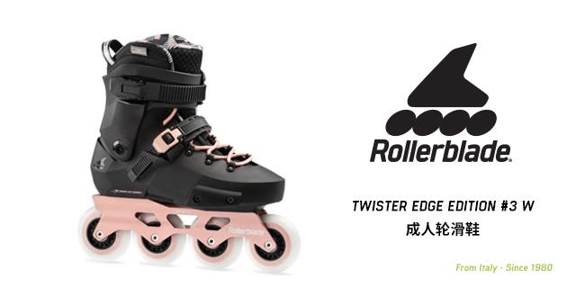 速滑竞速轮滑鞋介绍 推荐咨询「轮家文化传播供应」