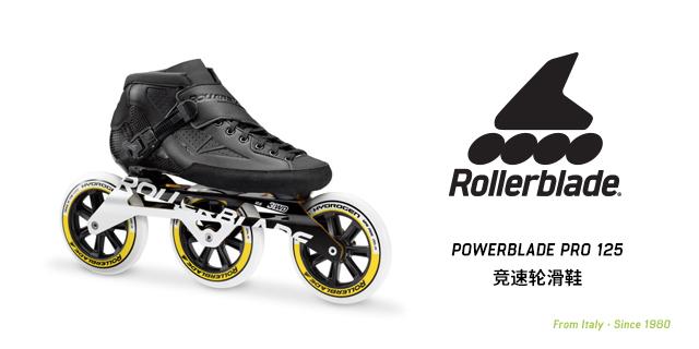 品质轮滑鞋初学轮滑,轮滑鞋