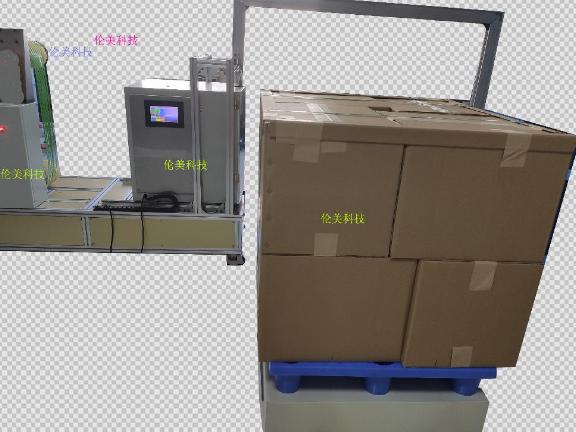 全自动包装称生产企业 深圳市伦美科技供应