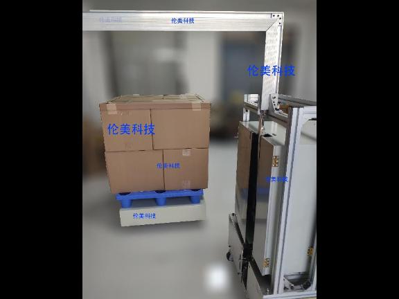 深圳自动包装机生产线费用 深圳市伦美科技供应
