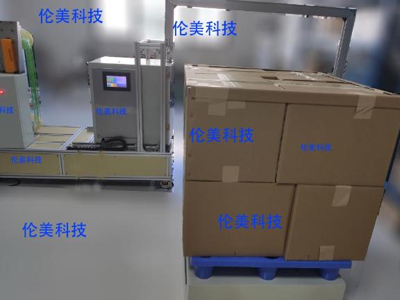 东莞包装自动化流水线生产 深圳市伦美科技供应