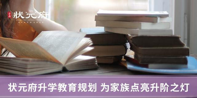 菏泽小户型学区房 洛阳宏矗置业供应