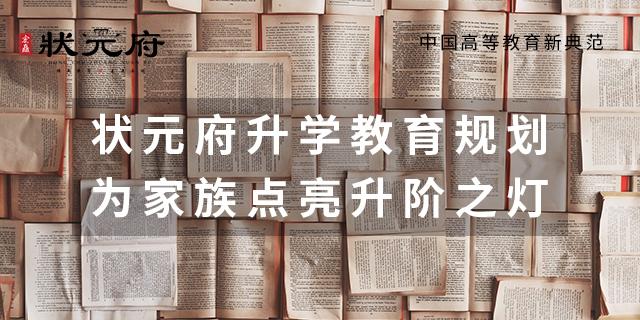 随州学区房查询 洛阳宏矗置业供应