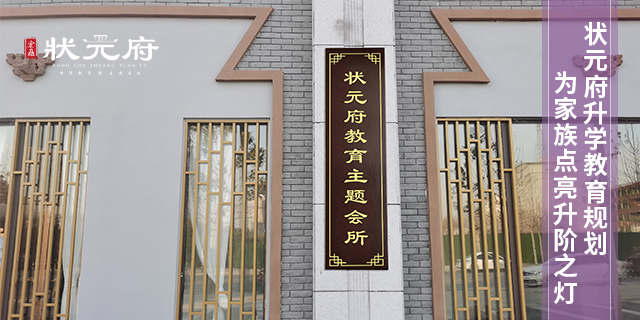 栾川学区房划分 洛阳宏矗置业供应