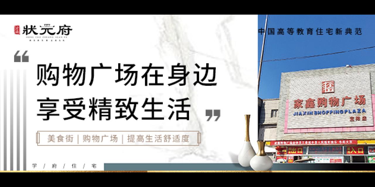 洛阳宏矗置业有限公司