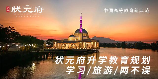 鄢陵学区房价格清单 洛阳宏矗置业供应
