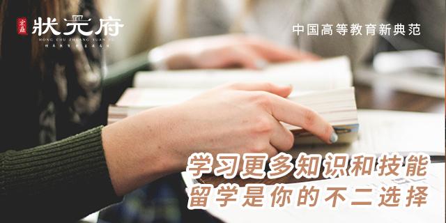 河南学区房名额 洛阳宏矗置业供应
