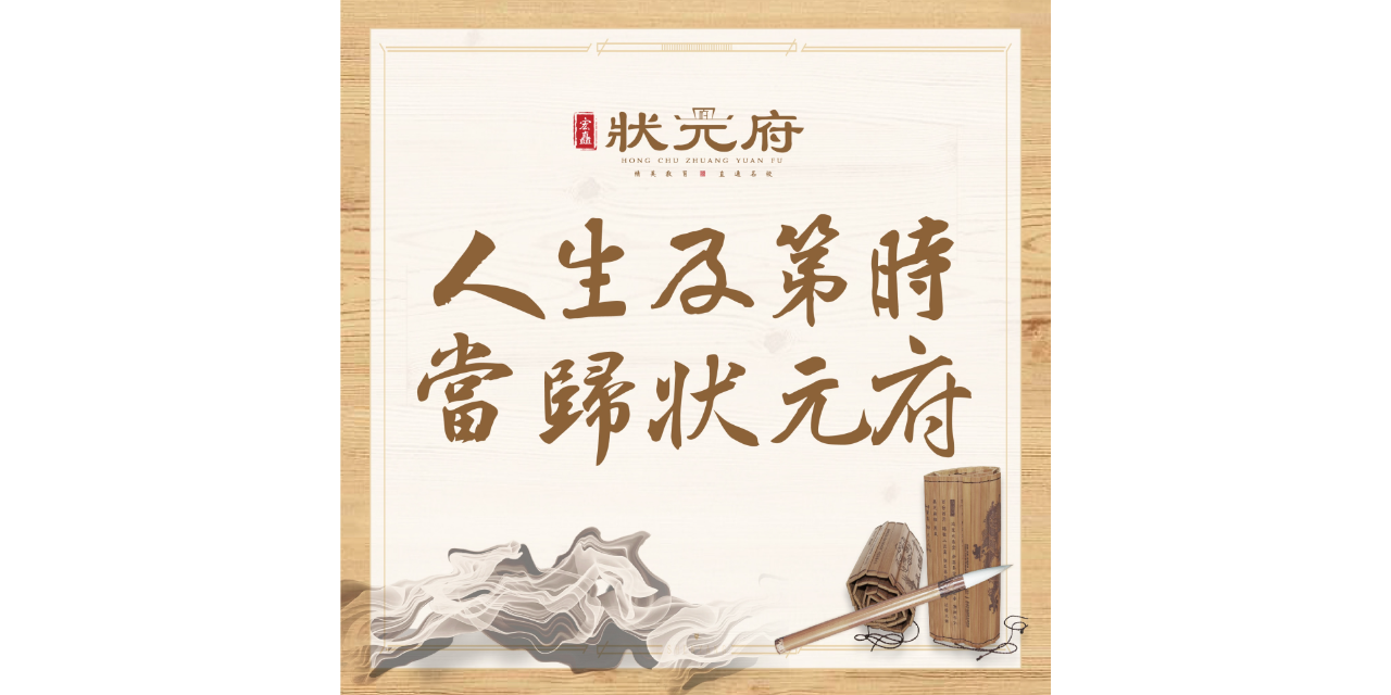 新野学区房咨询报价 洛阳宏矗置业供应