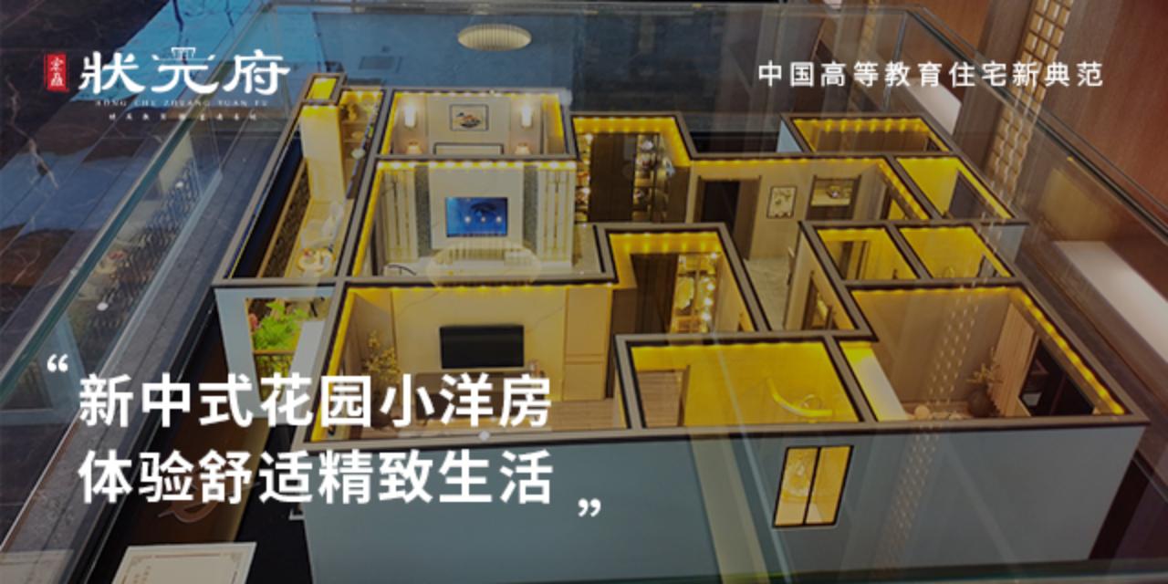 二七区楼盘均价 洛阳宏矗置业供应