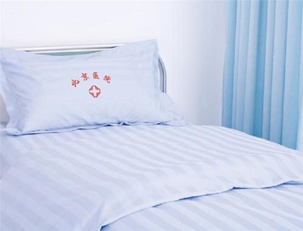 孟津医院床上用品哪家便宜