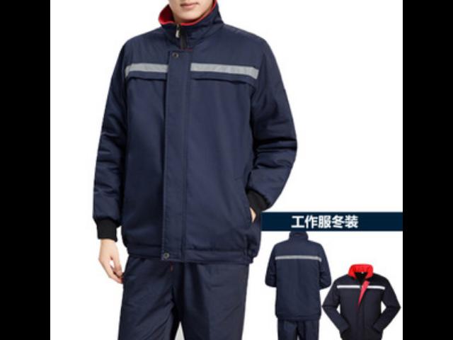 宜阳职业工装定制「洛阳市步庆祥时装厂供应」