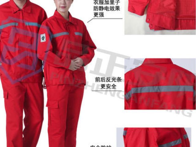 偃師工服報價「洛陽市步慶祥時裝廠供應」