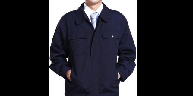 洛寧工作服報價「洛陽市步慶祥時裝廠供應」