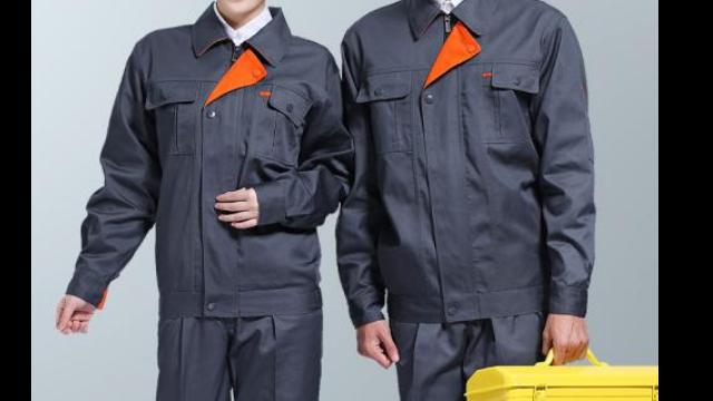 孟津夏季工作服「洛陽市步慶祥時裝廠供應」