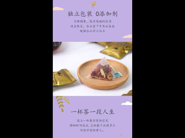 海南腎虛五寶茶 上海綠神鮮電子商務供應