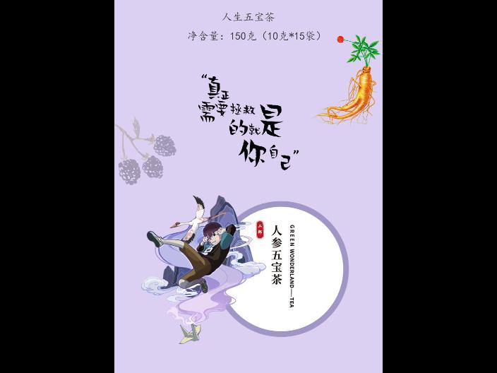 河南五宝茶的 上海绿神鲜电子商务供应