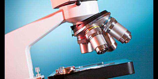 徐汇区品质显微镜定制价格大全