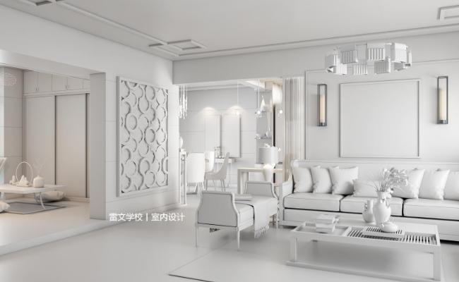 禅城0基础室内设计