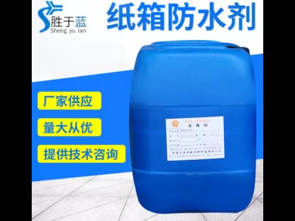 蜂窩紙制品拒水劑原廠直銷 歡迎咨詢「蘭溪泛仕達新材料供應」
