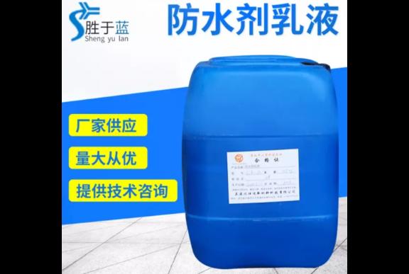 高性能纸制品防潮剂去哪买 欢迎来电 兰溪泛仕达新材料供应