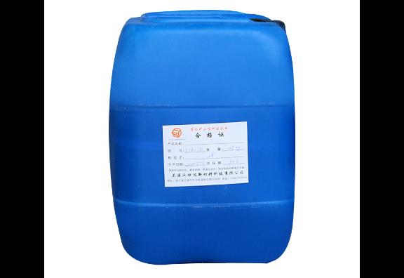 环保纸浆防腐杀菌剂销售 推荐咨询 兰溪泛仕达新材料供应